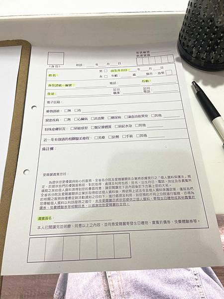 IMG_8107_副本.jpg