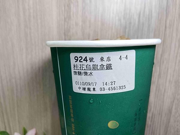 IMG_0221_副本_副本.jpg