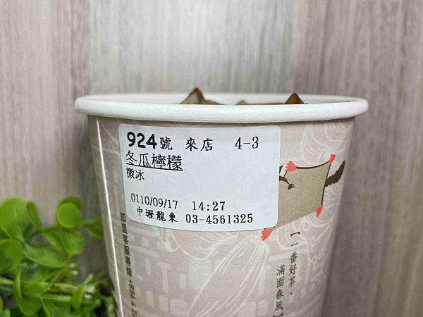 IMG_0225_副本.jpg