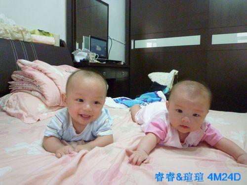 睿&瑄4M24D.jpg