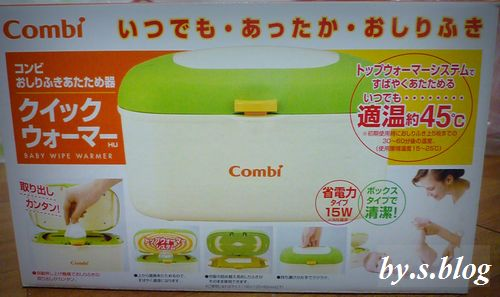 嬰兒用品 (7).JPG