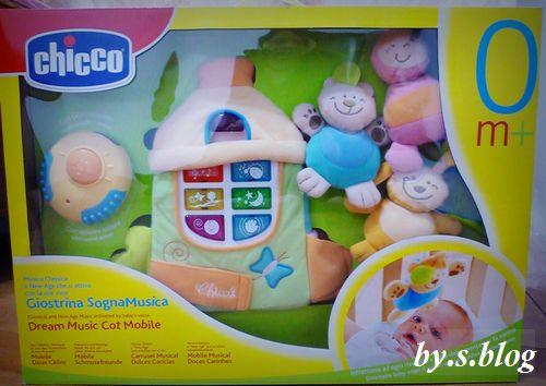 嬰兒用品 (11).JPG