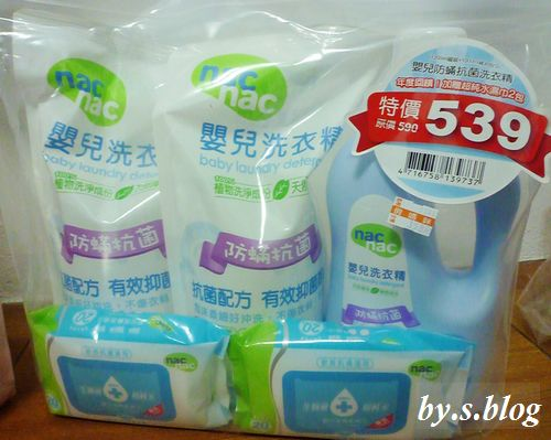 嬰兒用品 (9).JPG