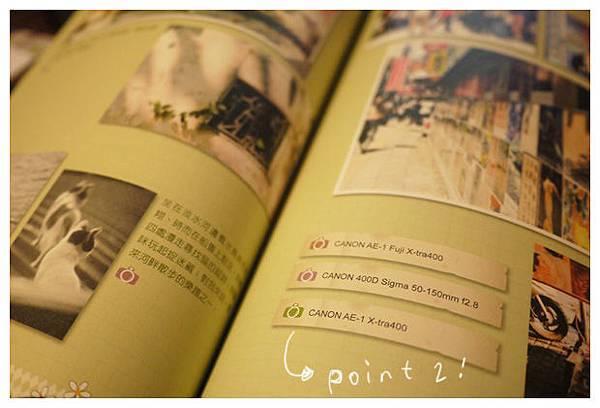 P1150033 copy