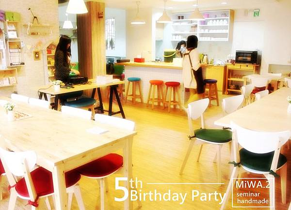 0705 MiWA.2 5TH BIRTHDAY PARTY