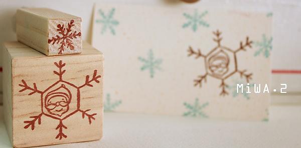 雪花印章組--聖誕老人款