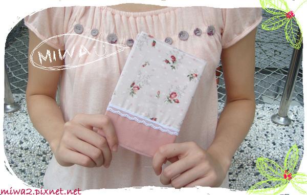 【B090801】粉紅玫瑰花園布書套.jpg