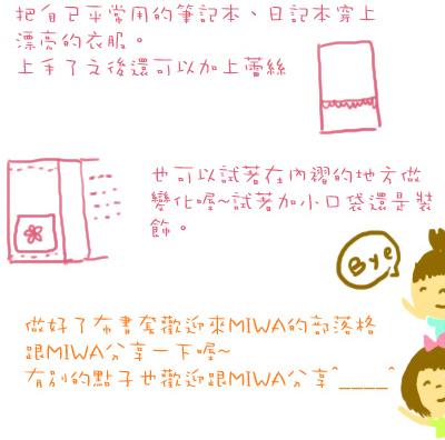 book_teach3.jpg