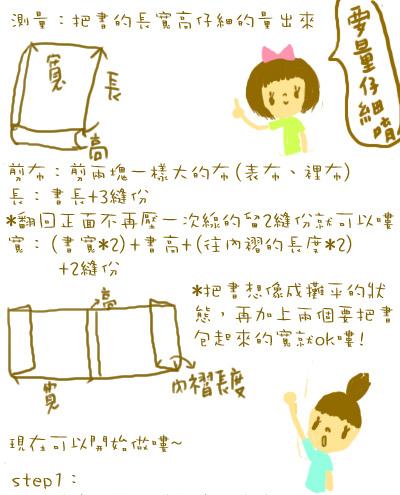 book_teach1.jpg