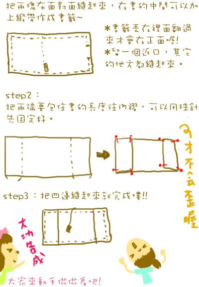 book_teach2.jpg