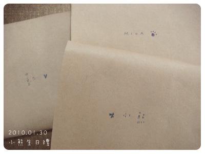小熊生日禮2.jpg