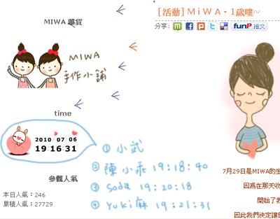 27729-小武.jpg
