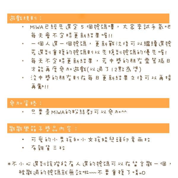遊戲規則1.jpg