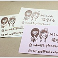 IMG_0678.JPG