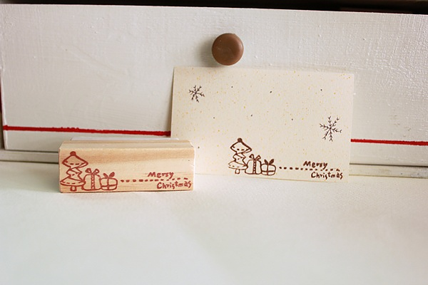 禮物+聖誕樹