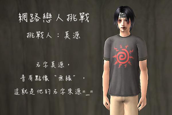 Sims2EP8 2012-09-25 16-43-12-85