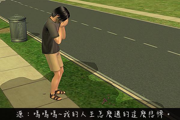 Sims2EP8 2012-09-25 20-08-27-18