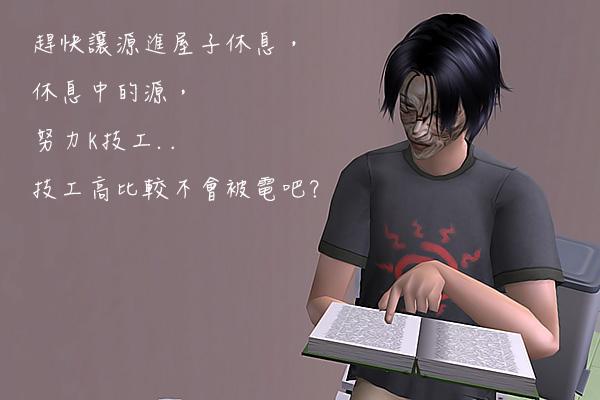Sims2EP8 2012-09-25 20-09-05-04