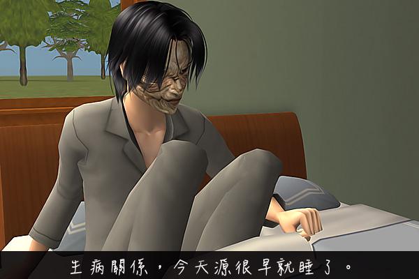 Sims2EP8 2012-09-25 20-09-46-43