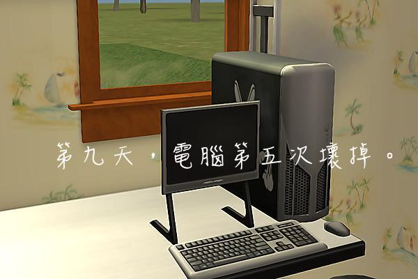 Sims2EP8 2012-09-25 20-38-18-75