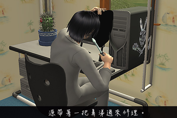 Sims2EP8 2012-09-25 20-39-33-00