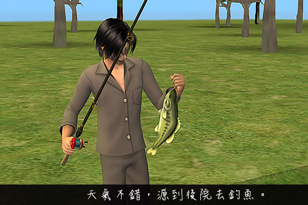 Sims2EP8 2012-09-25 20-53-56-21