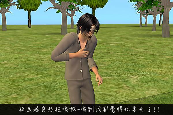 Sims2EP8 2012-09-25 21-10-49-60