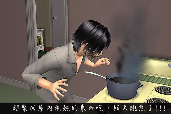 Sims2EP8 2012-09-25 21-11-54-73