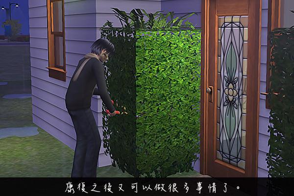 Sims2EP8 2012-09-25 21-23-07-75