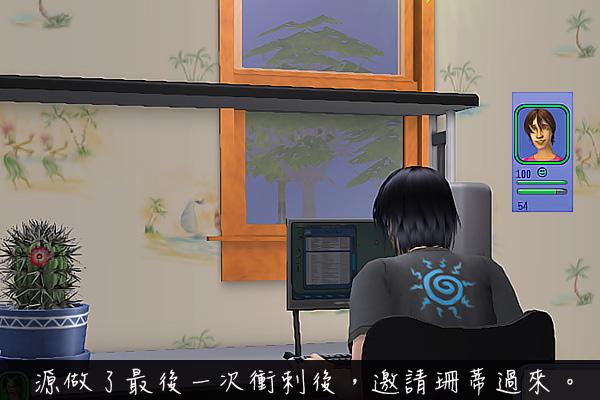 Sims2EP8 2012-09-25 21-40-50-71