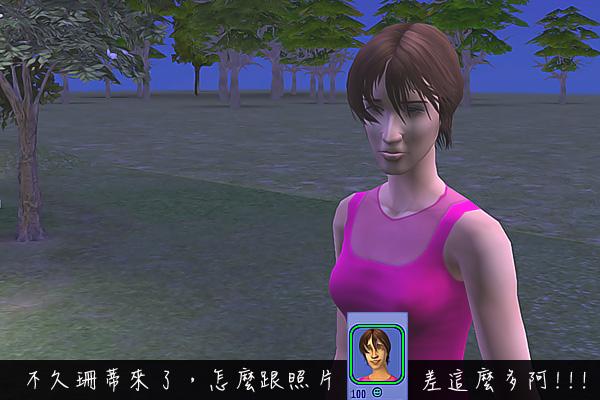 Sims2EP8 2012-09-25 21-43-52-68