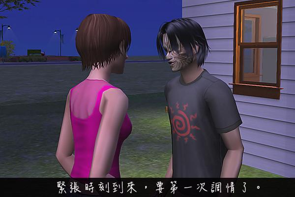 Sims2EP8 2012-09-25 21-44-41-28