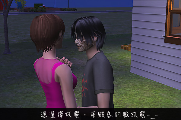 Sims2EP8 2012-09-25 21-45-11-89
