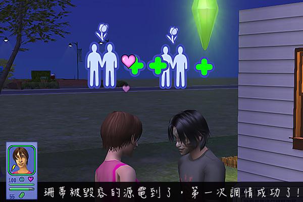 Sims2EP8 2012-09-25 21-45-41-68