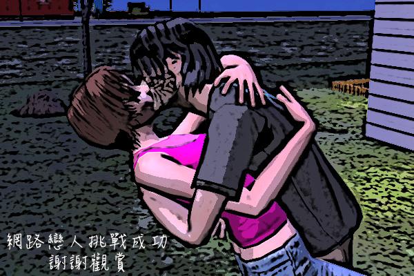 Sims2EP8 2012-09-25 21-47-55-11