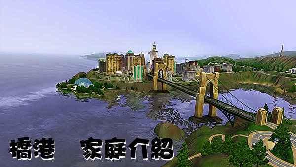 TS3W 2012-10-11 13-37-40-48