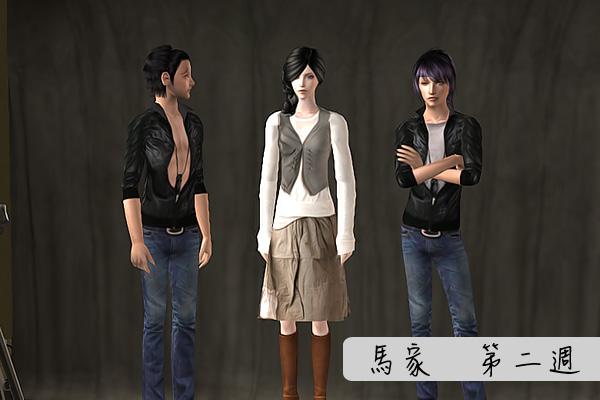 Sims2EP8 2012-09-27 02-07-32-21