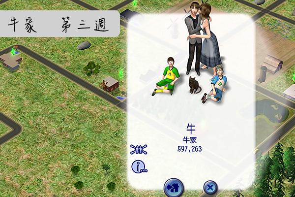 Sims2EP8 2012-10-26 10-33-01-02