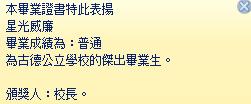 TS3W 2012-11-29 14-09-15-25