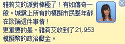 TS3W 2012-11-29 18-24-03-35