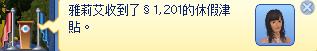 TS3W 2012-12-04 13-19-04-63