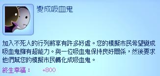 TS3W 2012-12-06 14-07-30-79
