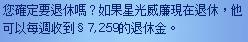 TS3W 2012-12-07 11-38-59-77