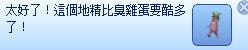 TS3W 2012-12-08 14-39-35-41