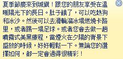 TS3W 2012-12-09 12-48-23-67