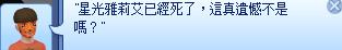 TS3W 2012-12-12 11-59-25-67