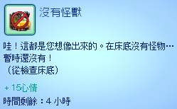 TS3W 2012-12-12 14-50-14-35