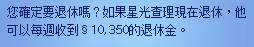 TS3W 2012-12-17 19-02-10-93
