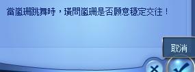 TS3W 2012-12-17 16-57-43-03
