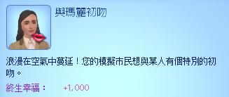 TS3W 2012-12-18 16-42-04-95